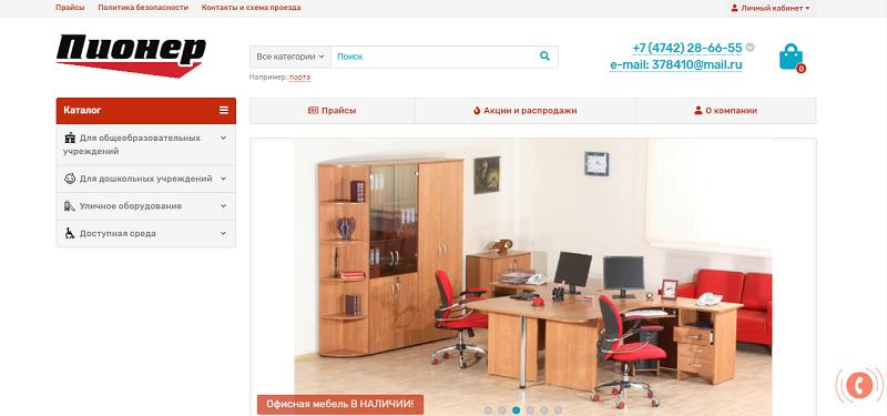 pioner48.ru - интернет-магазин