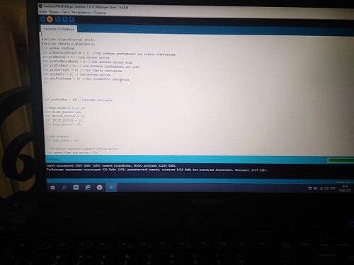Загрузка кода через ноутбук