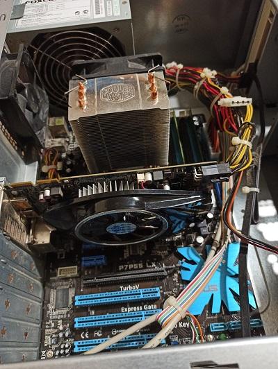Чистый компьютер