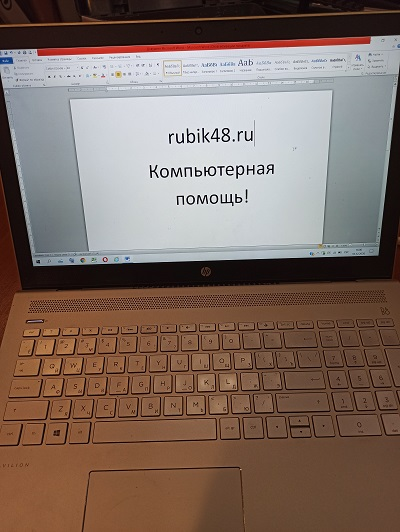 Не работает клавиатура на ноутбуке HP