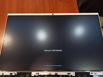 Запуск Windows HP